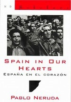 (P/B) SPAIN IN OUR HEARTS ( BIBELOTS / SERIES )