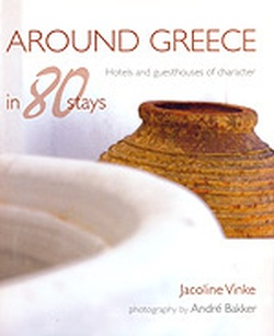 AROUND GREECE HOTELS AND GUESTHOUSES OF CHARACTER IN 80 STAY