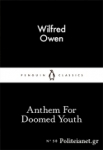 (P/B) ANTHEM FOR DOOMED YOUTH