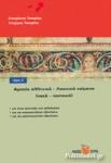ΑΡΧΑΙΑ ΕΛΛΗΝΙΚΑ - ΛΑΤΙΝΙΚΑ ΚΕΙΜΕΝΑ (ΠΡΩΤΟΣ ΤΟΜΟΣ)