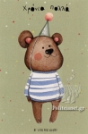 BIRTHDAY BEAR, ΧΡΟΝΙΑ ΠΟΛΛΑ - CARD POSTAL