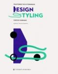 DESIGN STYLING