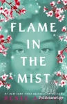 (P/B) FLAME IN THE MIST