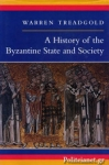 (P/B) A HISTORY OF THE BYZANTINE STATE AND SOCIETY