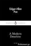 (P/B) A MODERN DETECTIVE