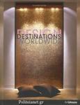 (SET) DESIGN DESTINATION WORLDWIDE