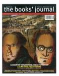 THE BOOKS' JOURNAL, ΤΕΥΧΟΣ 40, ΦΕΒΡΟΥΑΡΙΟΣ 2014