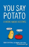 (H/B) YOU SAY POTATO