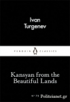 (P/B) KASYAN FROM THE BEAUTIFUL LANDS