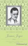 (P/B) THE COMPLETE NOVELS OF JAMES JOYCE