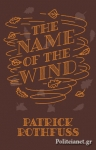 (H/B) THE NAME OF THE WIND