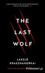 (H/B) THE LAST WOLF