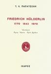FRIEDRICH HOLDERLIN 1770 - 1843 - 1970