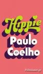 (P/B) HIPPIE