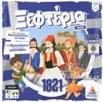 ΞΕΦΤΕΡΙΑ - 1821