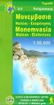 ΜΟΝΕΜΒΑΣΙΑ - ΜΑΛΕΑΣ - ΕΛΑΦΟΝΗΣΟΣ (ΧΑΡΤΗΣ 1:50.000)