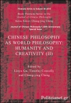 (P/B) CHINESE PHILOSOPHY AS WORLD PHILOSOPHY