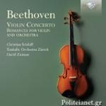 (CD) VIOLIN CONCERTO