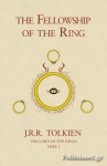 (H/B) THE FELLOWSHIP OF THE RING