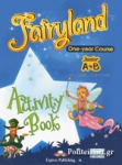(POWER PACK) FAIRYLAND JUNIOR A+B ONE-YEAR COURSE (PUPIL'S+ieBOOK+DVD+VOCABULARY AND GRAMMAR PRACTICE+BOOKLET+ACTIVITY)