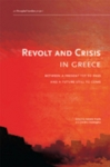 (P/B) REVOLT AND CRISIS IN GREECE