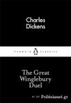 (P/B) THE GREAT WINGLEBURY DUEL
