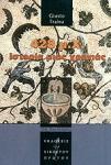 428 μ.Χ. ΙΣΤΟΡΙΑ ΜΙΑΣ ΧΡΟΝΙΑΣ