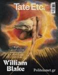 TATE ETC., ISSUE 47, AUTUMN 2019
