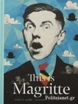 (H/B) THIS IS MAGRITTE