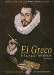 EL GRECO - Ο ΕΛΛΗΝΑΣ