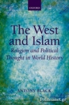 (H/B) THE WEST AND ISLAM