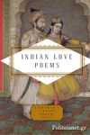 (H/B) INDIAN LOVE POEMS