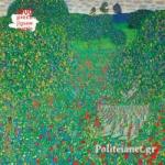 GUSTAV KLIMT: POPPY FIELD