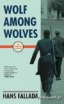 (P/B) WOLF AMONG WOLVES