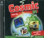 2CD - COSMIC B1