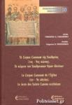 ΤΟ CORPUS CANONUM ΤΗΣ ΕΚΚΛΗΣΙΑΣ (1ος - 9ος ΑΙΩΝΑΣ). ΤΟ ΚΕΙΜΕΝΟ ΤΩΝ ΕΚΚΛΗΣΙΑΚΩΝ ΙΕΡΩΝ ΚΑΝΟΝΩΝ