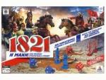 1821 - Η ΜΑΧΗ