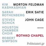(CD) ROTHKO CHAPEL