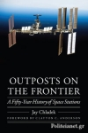 (H/B) OUTPOSTS ON THE FRONTIER