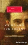 (H/B) CRIME AND PUNISHMENT