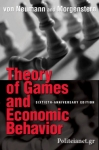 (P/B) THEORY OF GAMES AND ECONOMIC BEHAVIOR