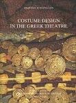 COSTUME DESIGN IN THE GREEK THEATRE (ΕΝΔΥΜΑΤΟΛΟΓΙΑ ΣΤΟ ΕΛΛΗΝΙΚΟ ΘΕΑΤΡΟ)