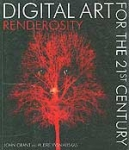 (P/B) DIGITAL ART FOR THE 21st CENTURY