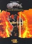 ANGUS, Ο ΠΡΩΤΟΣ ΠΟΛΕΜΙΣΤΗΣ (ΒΙΒΛΙΟ ΠΡΩΤΟ - ΒΙΒΛΙΟΔΕΤΗΜΕΝΗ ΕΚΔΟΣΗ)