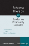 (P/B) SCHEMA THERAPY FOR BORDERLINE PERSONALITY DISORDERS