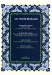 ΤΟ ΒΙΒΛΙΟ ΤΗΣ ΜΕΤΑΝΟΙΑΣ (ΣΚΛΗΡΟΔΕΤΗ ΕΚΔΟΣΗ+DVD)