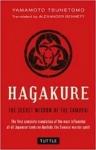 (P/B) HAGAKURE