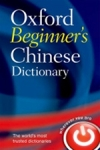 (P/B) OXFORD BEGINNER'S CHINESE DICTIONARY