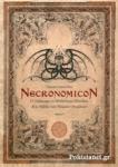NECRONOMICON (ΠΡΩΤΟΣ ΤΟΜΟΣ)