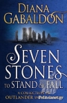 (P/B) SEVEN STONES TO STAND OR FALL